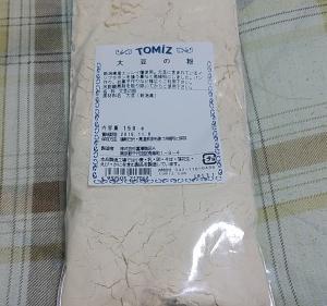 大豆粉はどこで買える?値段や唐揚げを食べた感想!