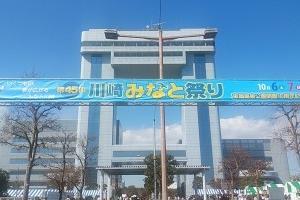 川崎みなと祭りに行った感想!混雑や規模など流れをブログで紹介!