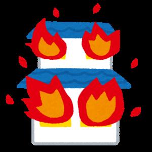 北杜市で別荘1棟が全焼