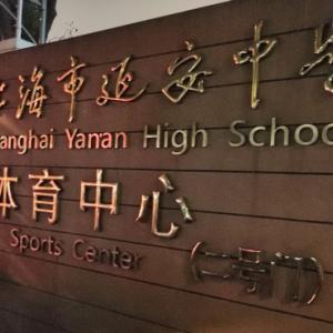 上海のプールレビュー【延安中学体育中心遊泳館】オープンしたばかりでお勧め