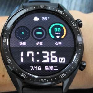 スマートウォッチ「Huawei Watch GT」レビュー 睡眠、ストレス、心拍数計測