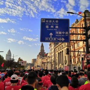 上海マラソン10kmレース参加~人が多すぎて障害物競走状態