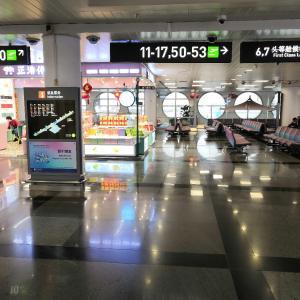 アモイ空港第三国際線 プライオリティパス利用可能ラウンジ紹介