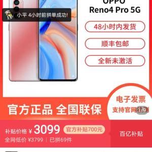 中国5Gスマホ購入機種検討(メーカー、高速充電、eSim、動画手振れ補正)
