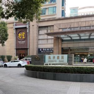 上海中山公園駅近く。日本人客が多いマッサージ屋「蝶」