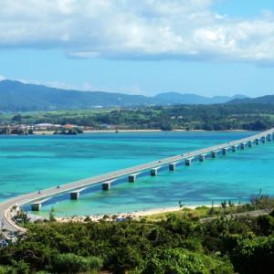沖縄旅行プランニング