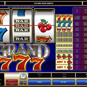 オンラインカジノの始め方とは?