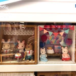 森のお家with sweets サンエー浦添西海岸 PARCO CITY店