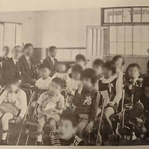 特別支援学校の歴史