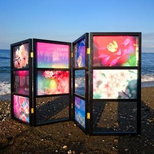 海辺で(無観客)詩屏風