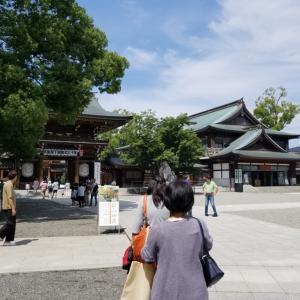 寒川神社とマルチバーホルダー