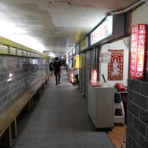台北の行天宮占い横丁で占いして素敵なカフェを見つけた日。