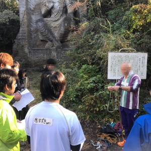 OBさんによる特別講習会を開催して頂きました!@鷹取山