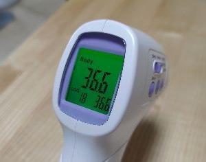 『非接触型体温計』を楽天で買ってみた!使い方や精度・おすすめポイントは?