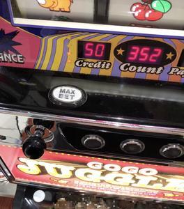 【ジャグラー】はじめてのジャグラーを投資1000円で即ペカさせるたった1つの技術と神頼み
