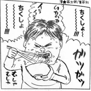 【ジャグラー】幻の1000枚パティーン