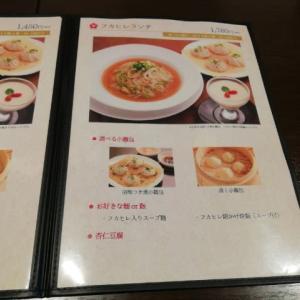 鼎's by JIN DIN ROU SAKURA MACHI 熊本店