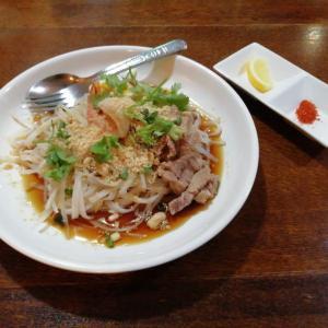 タイ料理Pin Tong
