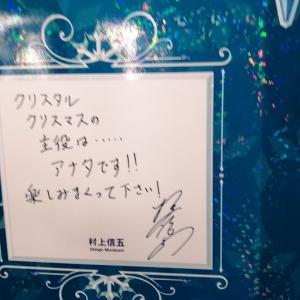 11月19日のUSJ写真日記①関ジャニ∞、POP