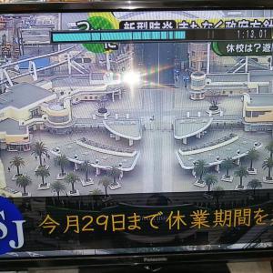 東京ディズニーランド『写真に異変』ファンからは「泣けてくる」の声