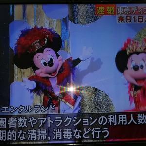 7月1日より再開決定!東京ディズニーランド / 東京ディズニーシー 運営情報まとめ