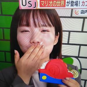 2 USJ マリオ カフェ&ストア 明日オープン!