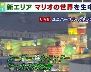昨日のマリオカート 感想 ユニバーサルスタジオジャパン スーパーニンテンドーワールド