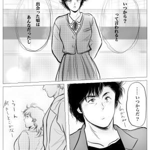 短い漫画とかエトセトラ(*´꒳`*)