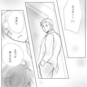 痛み  (漫画