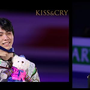 表紙は羽生選手 KISS&CRY Vol.33 氷上の創造者 予約発売中 他