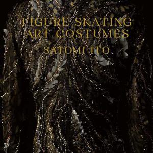 伊藤聡美作品集 FIGURE SKATING ART COSTUMES Amazon限定WカバーVer. 羽生結弦の衣装
