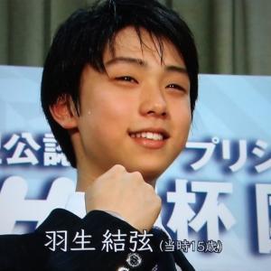 羽生結弦 10年間の軌跡~NHK杯フィギュア~ NHKBS番組