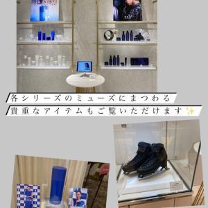 コーセー銀座店で羽生選手のスケート靴が展示/他