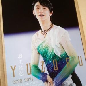 2020-2021のカレンダーが届いた。 羽生結弦 2020-2021フィギュアスケートシーズンカレンダー 壁掛け版