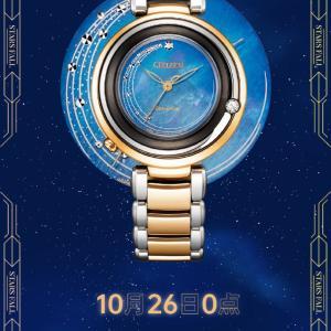 2回目の発売羽生結弦コラボ腕時計/シニア10周年目 他