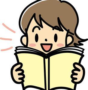 【七田式の教え】幼児期に,意味がわからなくても名文を暗唱させるのはなぜ??