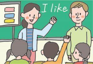 【夏休み】【最短最速最強】これで完璧!小学校の英語成績が上がる4段階勉強法とは?