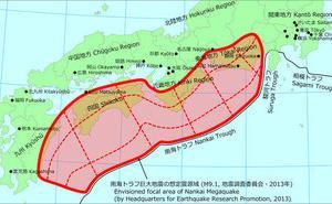 神奈川(横浜や横須賀)の異臭は大地震の前兆か?阪神淡路大震災の直前にもあった!