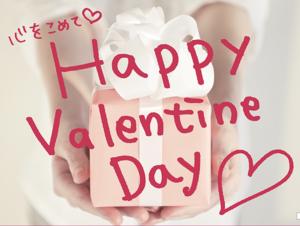 伊藤久右衛門のバレンタインチョコで抹茶を満喫♪オンライン購入しよう!今年は高級志向×自分チョコで♪
