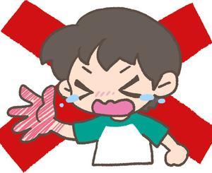 おすすめの器具【はさマンモス】でドアの指はさみ防止を!貼り方・取り付け方・使い方の体験レビュー!子供の安全を守るのは親の責任です!!