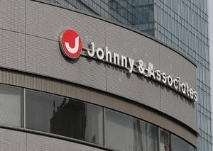 【追悼】~7月9日午後4時47分~ジャニー喜多川さんがお亡くなりになりました。お悔やみ申し上げます。