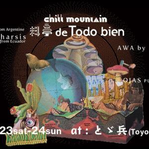 【イベント情報】2019年11月23日(土)~11月24日(日)豊岡市中央町にある「とゞ兵」で「Chill Mountain 料亭 de Todo bien」が開催されるよ!