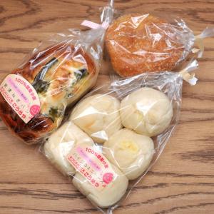 養父グルメ・「パン工房 こうめや」の100%国産小麦使用、自家製天然酵母のパンが美味い!