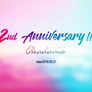 2nd Anniversary!!ブログを書きはじめて2年経過しました!
