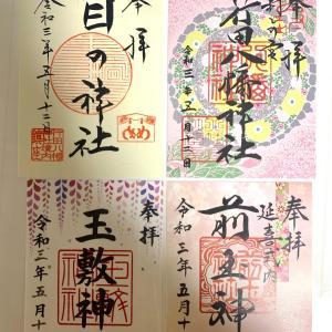 花手水が見たくて!行田八幡神社〜前玉神社〜玉敷神社