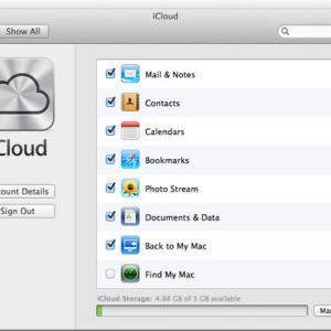 iCloudの空き容量が足りなくなる どうすれば?