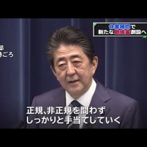 分割相続&核家族化の愚かさを思い知るべし ー 古代日本の先進的社会思想に学ぶ