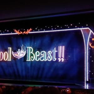 【cool beast】そりゃ獣ショー