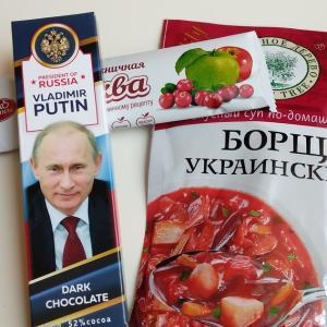 銀座 ロシアから愛をこめて