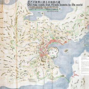 第4回 平戸古地図ウォーク